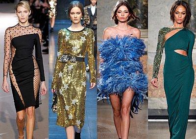 Что одеть на Новый Год?