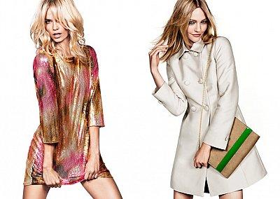 H&M весна-лето 2012